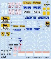 タブデザイン1/20 デカールフェラーリ F1 87/88C フルスポンサー