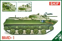 スキフ1/35 AFVモデルBMD-1 空挺装甲車 サガー搭載型