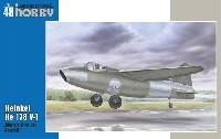 スペシャルホビー1/48 エアクラフト プラモデルハインケル He178V-1