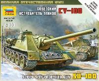 ズベズダART OF TACTICSU-100 ソビエト自走砲