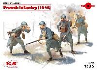 ICM1/35 ミリタリービークル・フィギュアフランス歩兵 (1916)