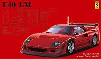 フェラーリ F40 LM