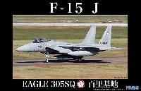 F-15J イーグル 第305飛行隊 百里基地