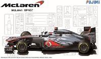 フジミ1/20 GPシリーズマクラーレン MP4/27 オーストラリア