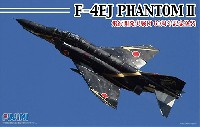 フジミAIR CRAFT (シリーズF)F-4EJ ファントム 2 飛行開発実験団 60周年記念