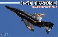 F-4EJ ファントム 2 飛行開発実験団 60周年記念