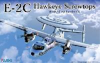 フジミAIR CRAFT (シリーズF)E-2C ホークアイ スクリュートップス