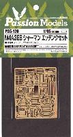 パッションモデルズ1/35 シリーズM4A3E8 シャーマン エッチングセット (タミヤ用)