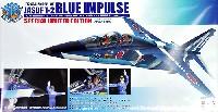 プラッツ航空自衛隊機シリーズ航空自衛隊 T-2 ブルーインパルス 機付長 / パイロット フィギュア付き 特別限定版