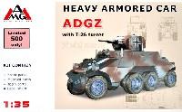 アーゼナル1/35 AFVドイツ オーストロ ダイムラー ADGZ T-26砲塔搭載型