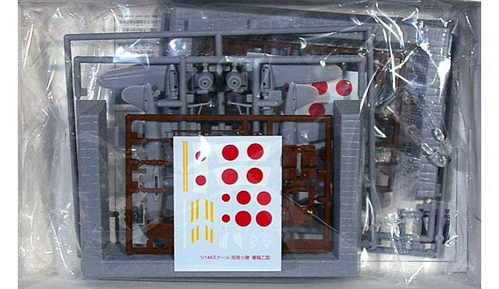 屠龍 乙 川崎 キ45改 陸軍2式複戦プラモデル(アオシマ1/144 双発小隊シリーズNo.001)商品画像_1