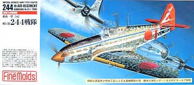 陸軍三式戦闘機 飛燕一型(丙) 飛行第244戦隊プラモデル(ファインモールド1/72 航空機No.FP026)商品画像