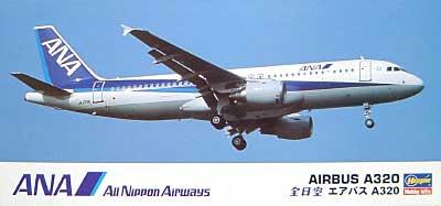全日空 エアバス A320プラモデル(ハセガワ1/200 飛行機シリーズNo.032)商品画像