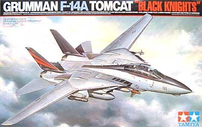 グラマン F-14A トムキャット ブラックナイツプラモデル(タミヤ1/32 エアークラフトシリーズNo.013)商品画像