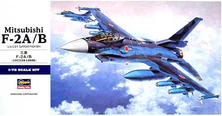 三菱 F-2A/Bプラモデル(ハセガワ1/72 飛行機 EシリーズNo.E015)商品画像