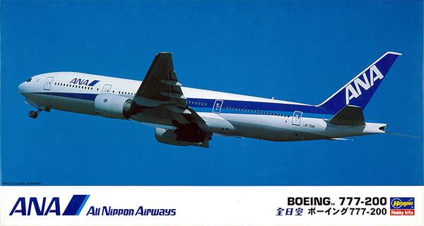 全日空 ボーイング 777-200プラモデル(ハセガワ1/200 飛行機シリーズNo.004)商品画像