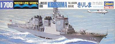 海上自衛隊 護衛艦 きりしまプラモデル(ハセガワ1/700 ウォーターラインシリーズNo.旧010)商品画像
