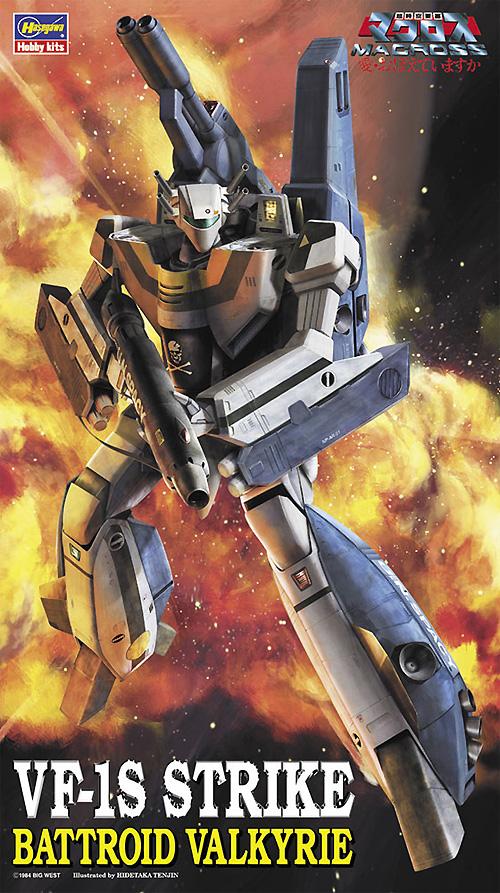 VF-1S ストライクバトロイドバルキリープラモデル(ハセガワ1/72 マクロスシリーズNo.014)商品画像