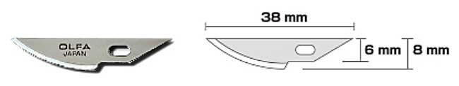 アートナイフプロ 曲線刃 (替刃)カッター(オルファカッターナイフ用替刃No.XB157K)商品画像_1