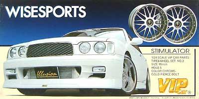 ワイズ スティミュレーター (18インチ)プラモデル(アオシマ1/24 VIPカー パーツシリーズNo.002)商品画像