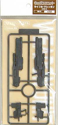 ライフル・マシンガン (TYPE-1)プラモデル(コトブキヤM.S.G モデリングサポートグッズ ウェポンユニットNo.MW-001)商品画像
