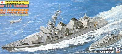 海上自衛隊 護衛艦 DD-110 たかなみ (すがしま型掃海艇付属)プラモデル(ピットロード1/700 スカイウェーブ J シリーズNo.J-024)商品画像