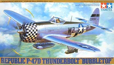 リパブリック P-47D サンダーボルト バブルトッププラモデル(タミヤ1/48 傑作機シリーズNo.090)商品画像