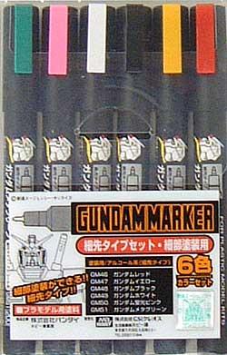 ガンダムマーカー (細先タイプセット・細部塗装用)マーカー(GSIクレオスガンダムマーカーNo.GMS-110)商品画像
