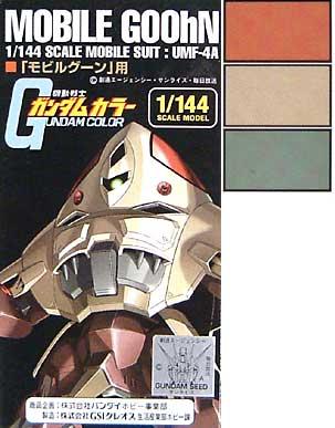 モビルグーン用塗料(GSIクレオスガンダムカラーNo.CS773)商品画像