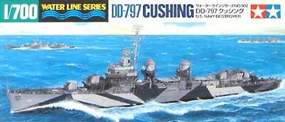 アメリカ海軍フレッチャー級駆逐艦 DD-797 クッシングプラモデル(タミヤ1/700 ウォーターラインシリーズNo.907)商品画像