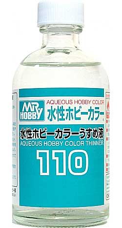 水性ホビーカラーうすめ液 (中)溶剤(GSIクレオス水性ホビーカラーうすめ液No.T-110)商品画像