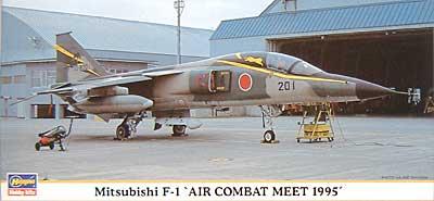 三菱 F-1 エアコンバット ミートプラモデル(ハセガワ1/72 飛行機 限定生産No.00647)商品画像