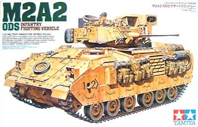 M2A2 ODS デザートブラッドレープラモデル(タミヤ1/35 ミリタリーミニチュアシリーズNo.264)商品画像