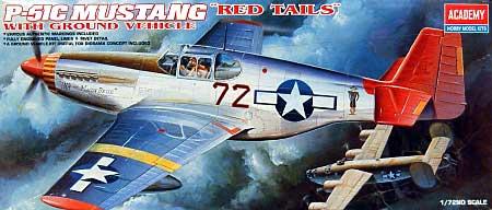 P-51 ムスタング レッドテイル w/グランドビークルプラモデル(アカデミー1/72 Scale AircraftsNo.2225)商品画像