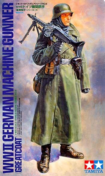 WW2 ドイツ機関銃手 (後期型オーバーコート)プラモデル(タミヤ1/16 ワールドフィギュアシリーズNo.006)商品画像