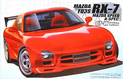 マツダ FD3-S RX-7 マツダスピード Aスペック GT・Wウイング仕様プラモデル(フジミ1/24 GTWウイングシリーズNo.GTW003)商品画像