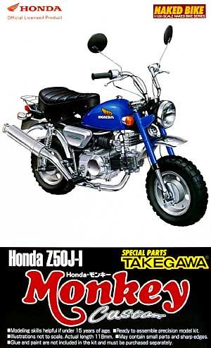 ホンダ モンキー カスタム 武川プラモデル(アオシマ1/12 ネイキッドバイクNo.047)商品画像