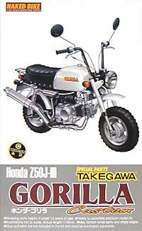 ホンダ ゴリラ カスタム 武川プラモデル(アオシマ1/12 ネイキッドバイクNo.048)商品画像