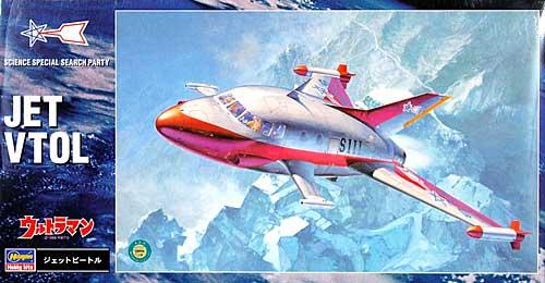 ジェットビートルプラモデル(ハセガワウルトラ シリーズNo.UM002)商品画像