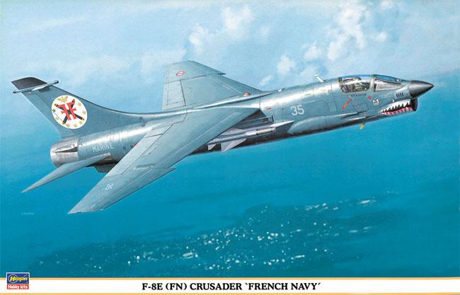 F-8E(FN) クルーセイダー フランス海軍プラモデル(ハセガワ1/48 飛行機 限定生産No.09514)商品画像