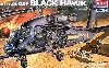 AH-60L DAP ブラックホーク