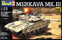 レベル1/72 ミリタリーメルカバ Mk.3