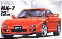 マツダ RX-7 タイプR バサースト