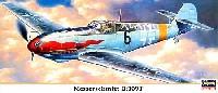 ハセガワ1/72 飛行機 限定生産メッサーシュミット Bf109T