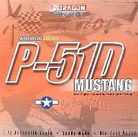 ドラゴン1/72 ウォーバーズシリーズ (レシプロ)P-51D ムスタング ビッグビューティフルドール