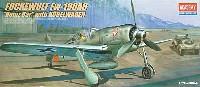 アカデミー1/72 Aircraftsフォッケウルフ Fw190A-8 ハインツベアー キューベルワーゲン付
