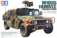 M1025 ハンビー ウェポンキャリヤー