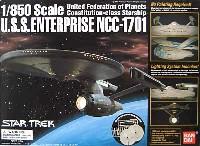 U.S.S. エンタープライズ NCC-1701