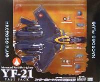 YF-21 ファストパック版