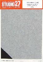 スタジオ27カーボンデカールカーボンデカールA (メタリックグレイ) (S)